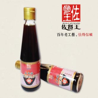 五年陈玫瑰米醋