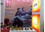参加在上海市光大国际会议中心举行的农副产品展销会