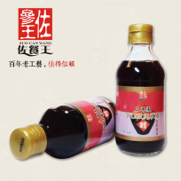 三年陈浙江玫瑰米醋