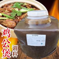 重庆鸡公煲专用调料