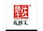 宁波18pt18大奖官网王调味食品有限公司年产3万吨大奖官方娱乐88pt88、食醋及类似制品生产项目环境影响评价信息公告